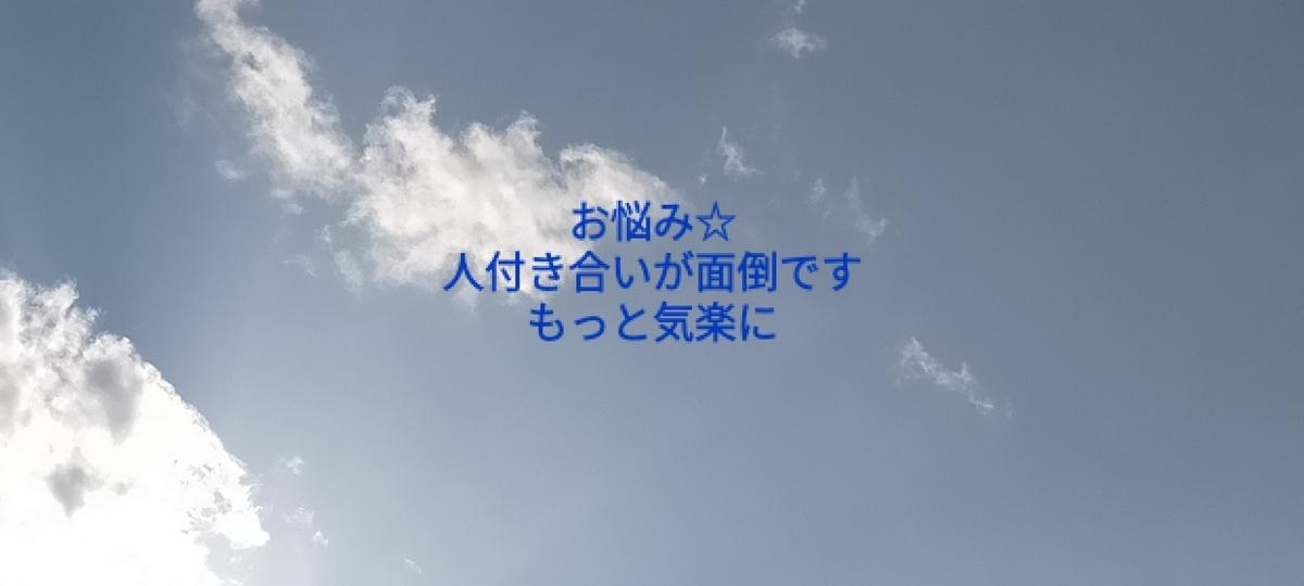 f:id:myself32:20210422152625j:plain