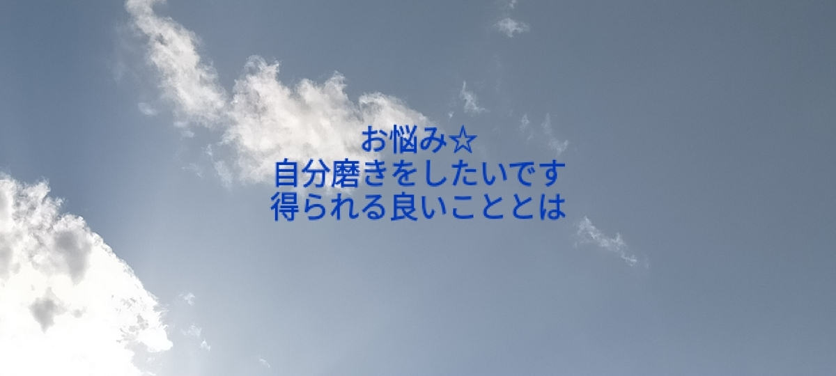 f:id:myself32:20210424155623j:plain