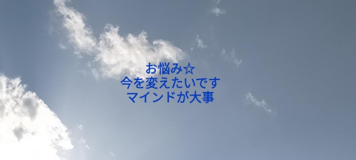 f:id:myself32:20210425180109j:plain