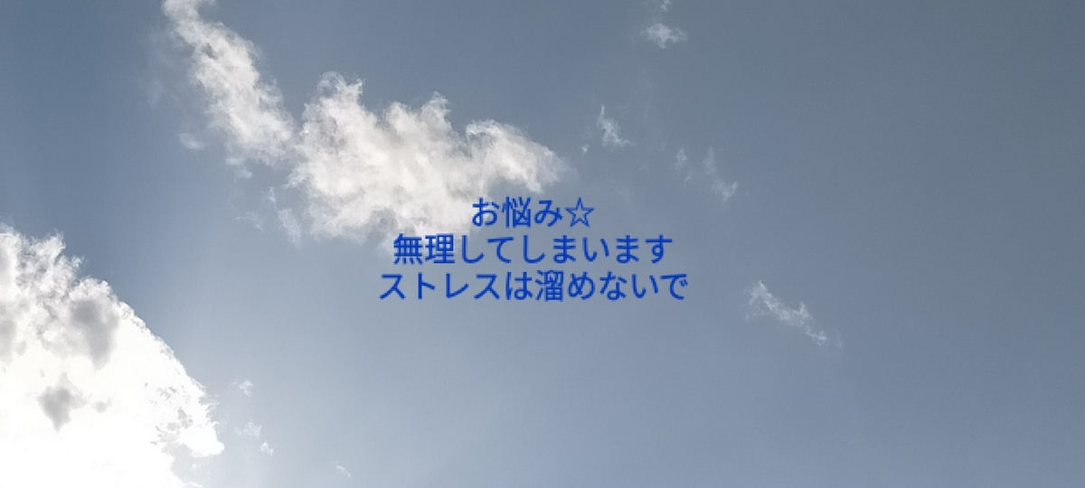 f:id:myself32:20210427163054j:plain