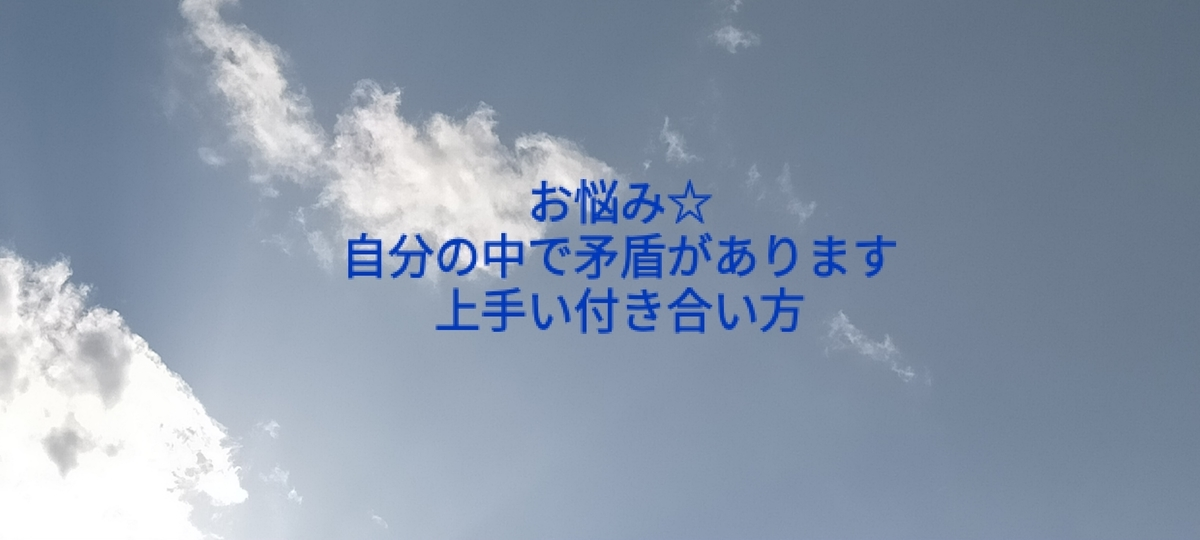 f:id:myself32:20210428162245j:plain