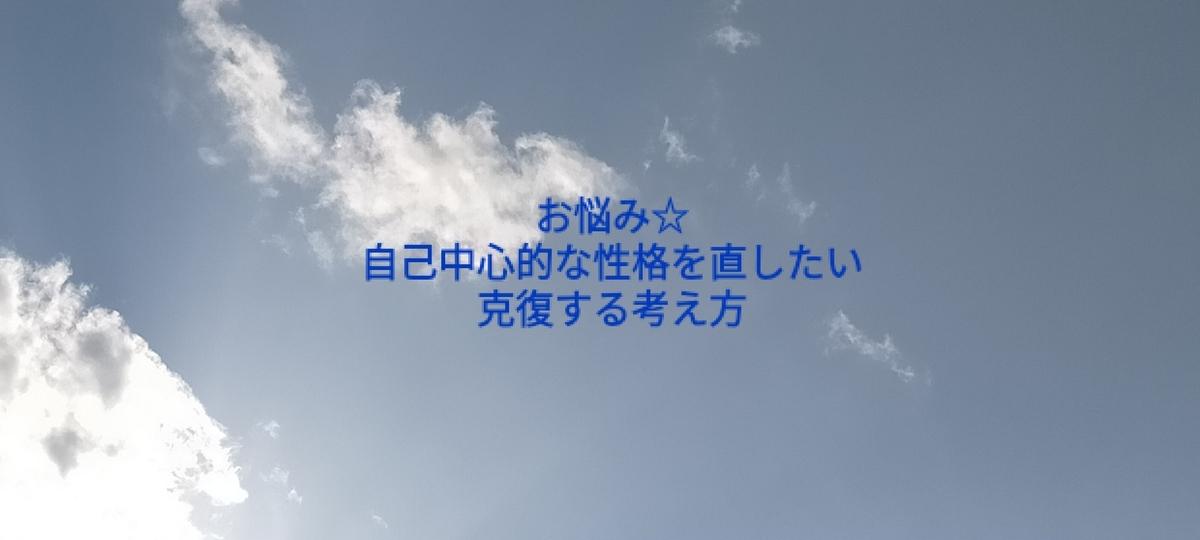 f:id:myself32:20210429172657j:plain