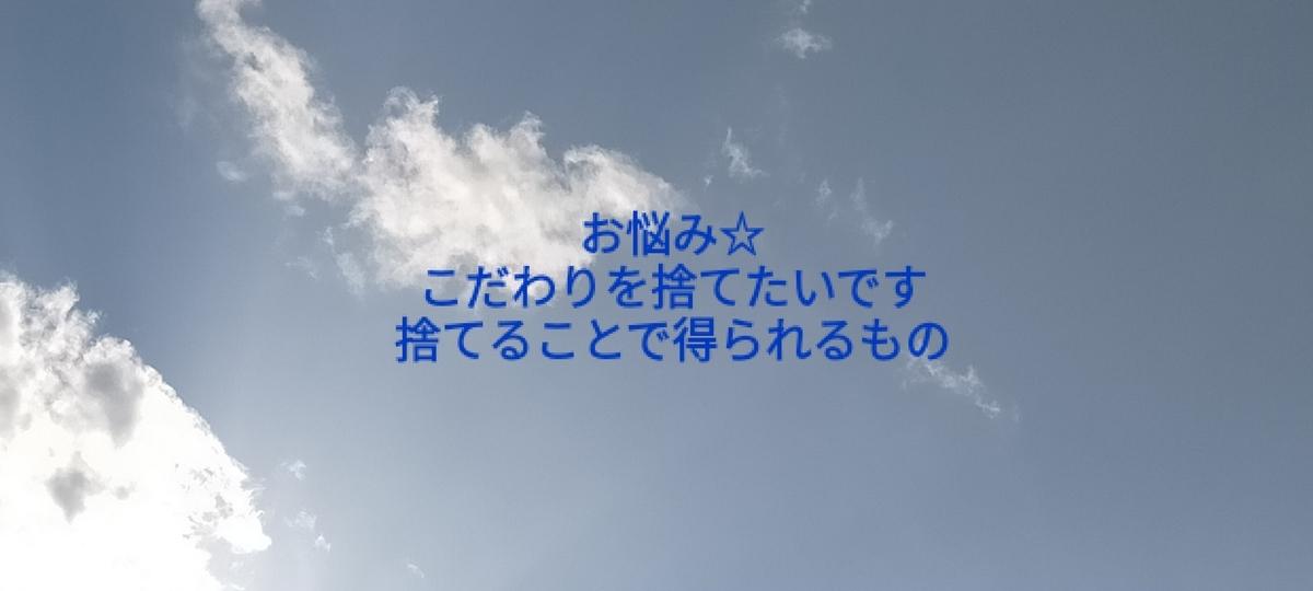 f:id:myself32:20210430115517j:plain