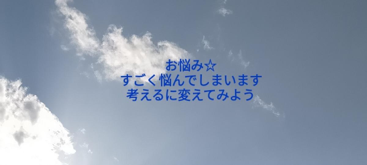 f:id:myself32:20210502130602j:plain