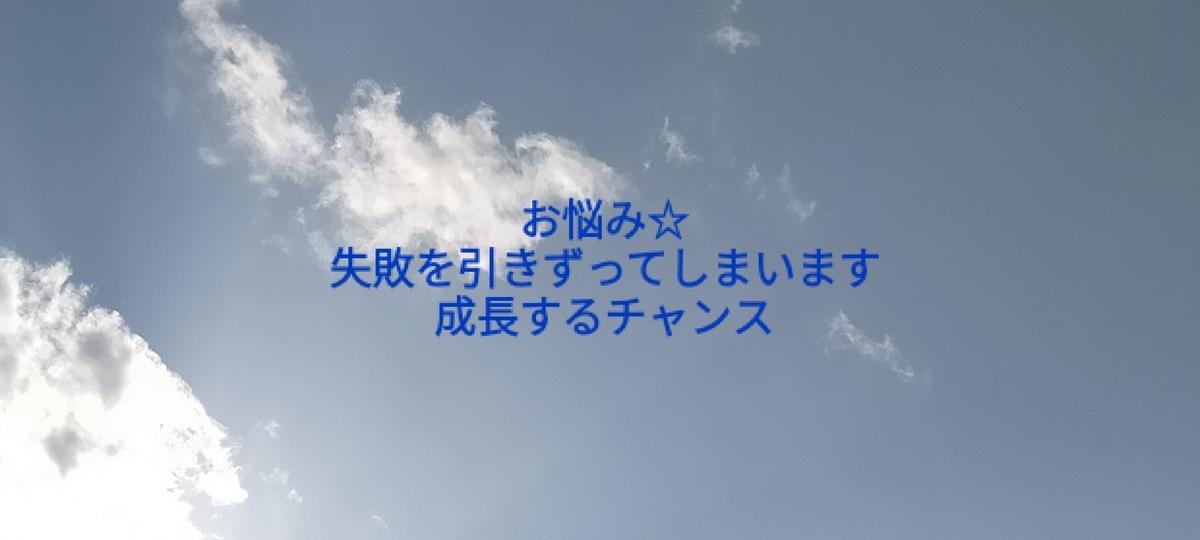 f:id:myself32:20210505142720j:plain