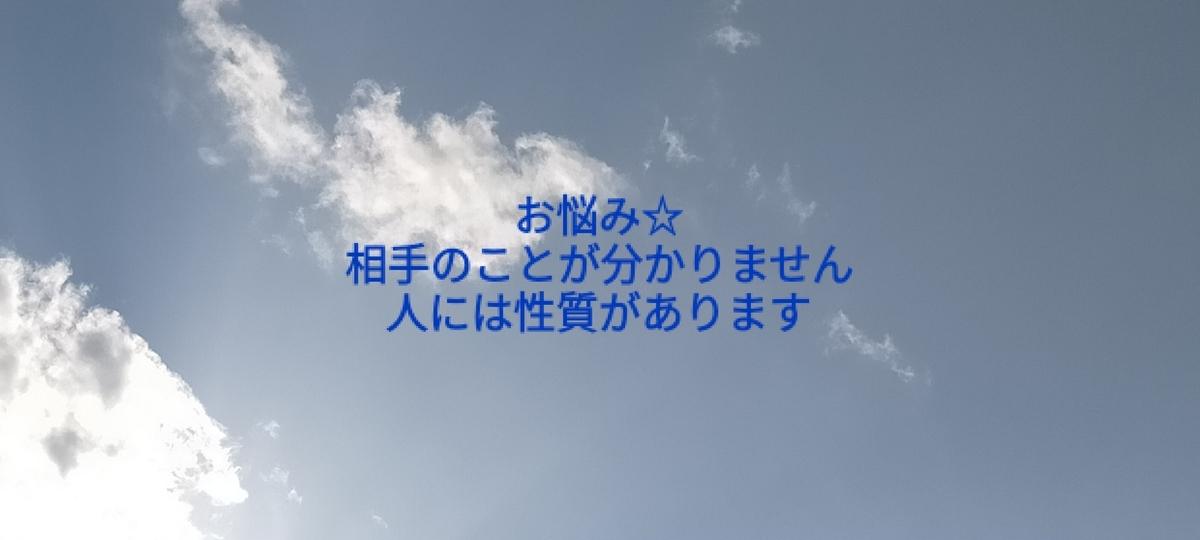 f:id:myself32:20210508144025j:plain