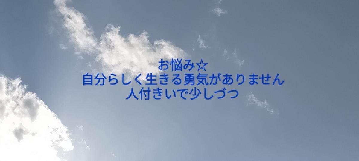 f:id:myself32:20210510122734j:plain