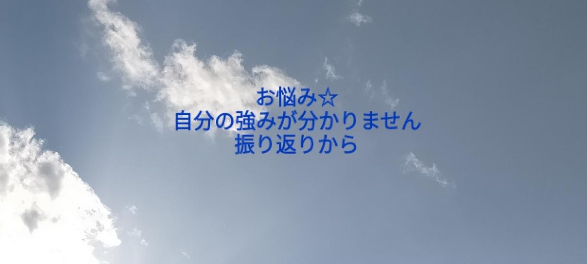 f:id:myself32:20210514135307j:plain