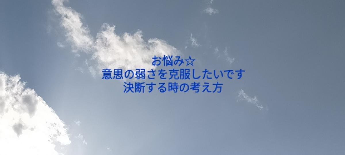 f:id:myself32:20210515174220j:plain