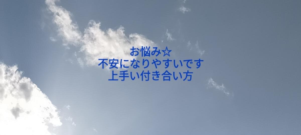 f:id:myself32:20210517160100j:plain