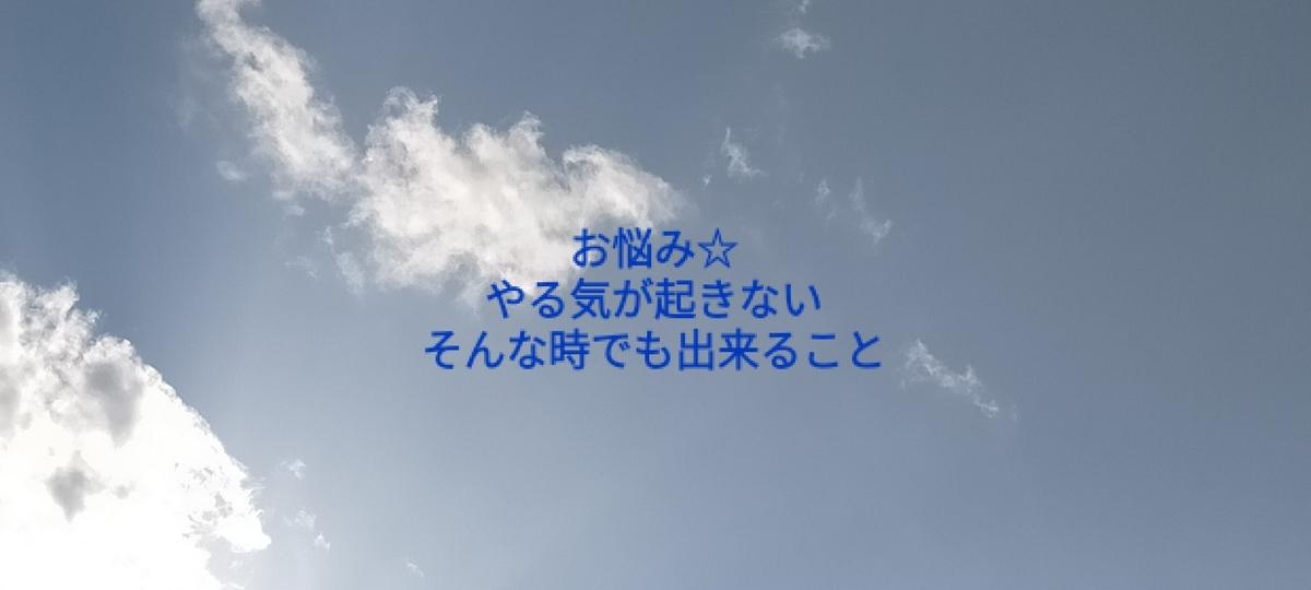 f:id:myself32:20210520122500j:plain