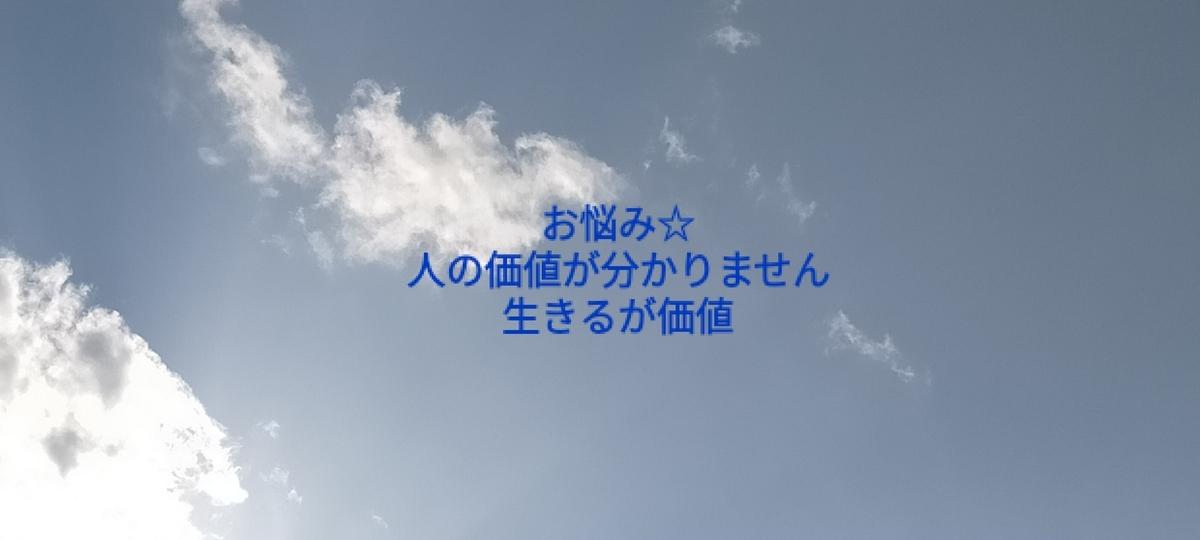 f:id:myself32:20210521112135j:plain