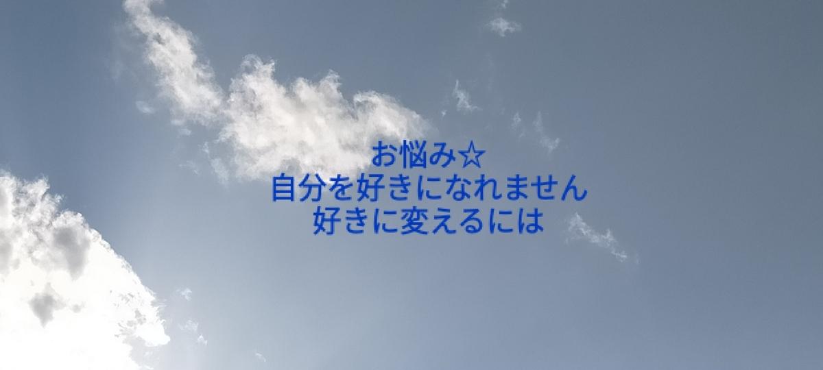 f:id:myself32:20210522113415j:plain