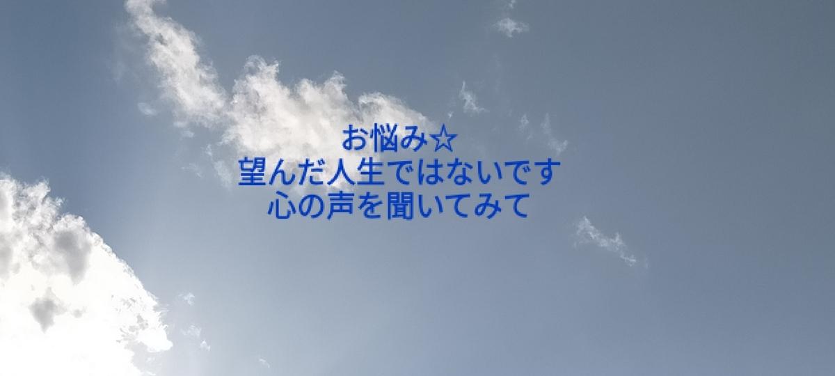 f:id:myself32:20210523191919j:plain