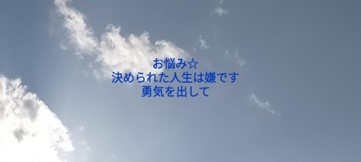 f:id:myself32:20210529191426j:plain