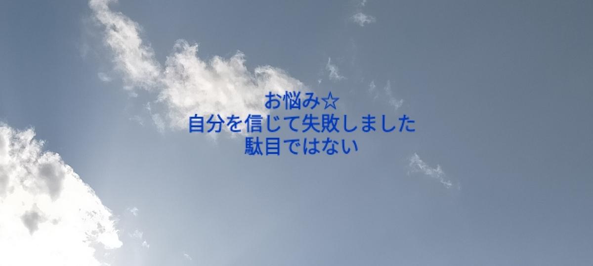 f:id:myself32:20210603115737j:plain