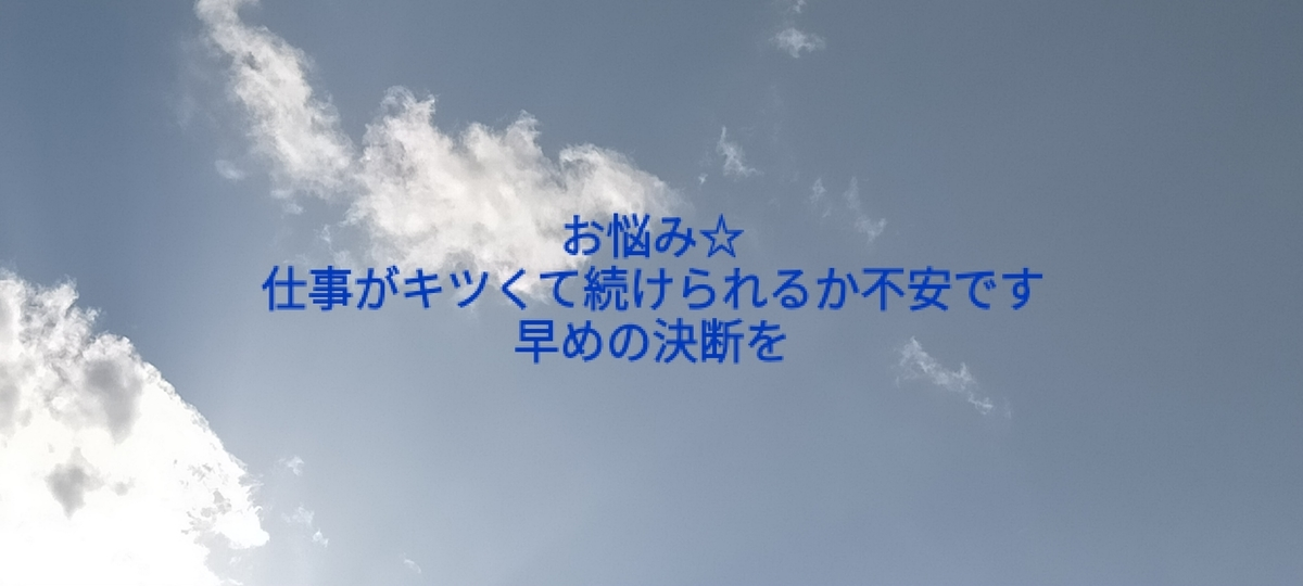 f:id:myself32:20210607161942j:plain