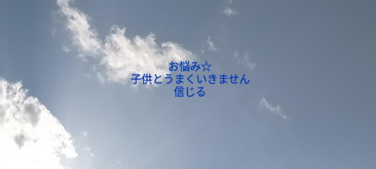 f:id:myself32:20210608154357j:plain