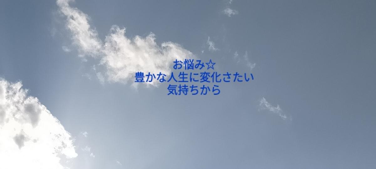 f:id:myself32:20210611110109j:plain