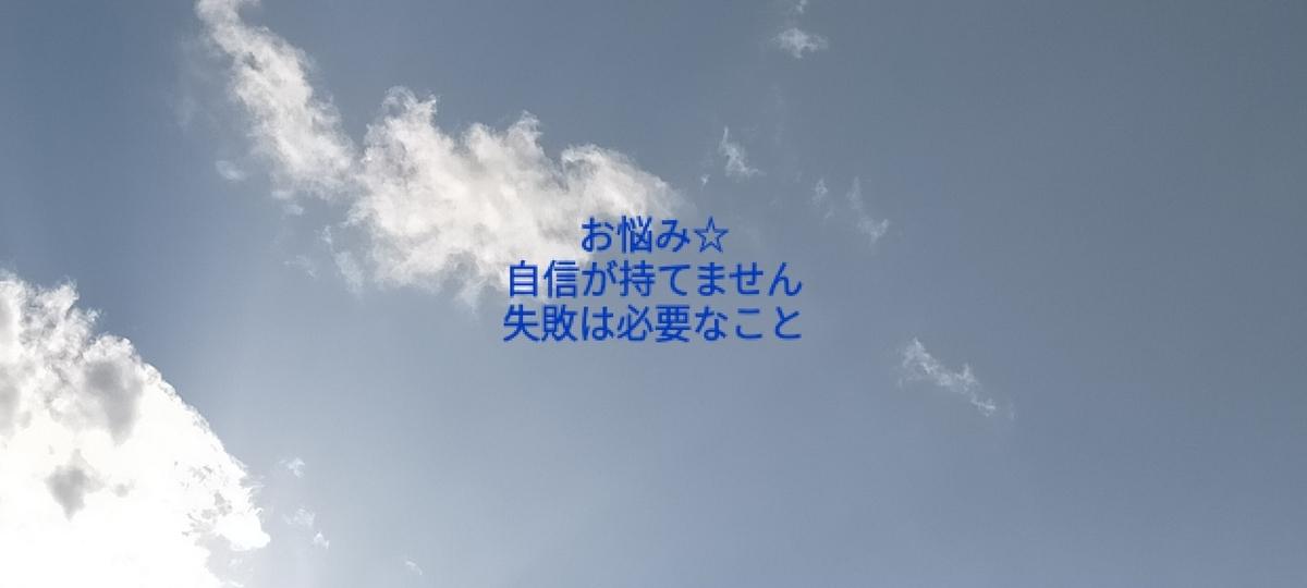 f:id:myself32:20210616170918j:plain