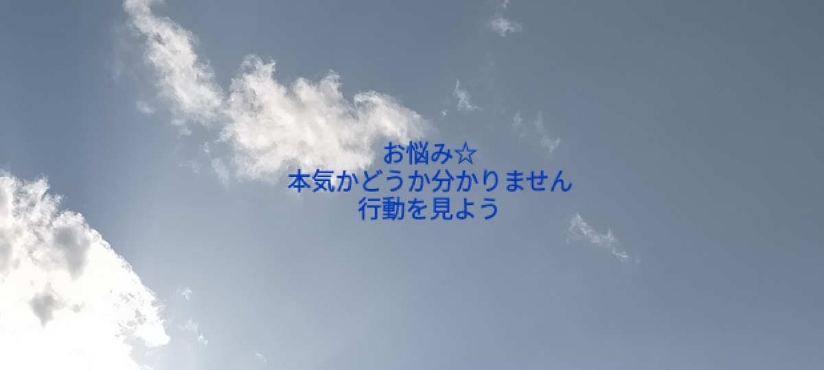 f:id:myself32:20210617144511j:plain