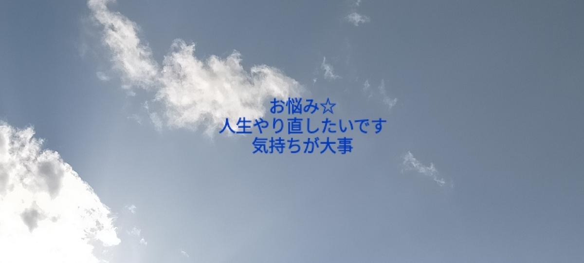 f:id:myself32:20210619170013j:plain