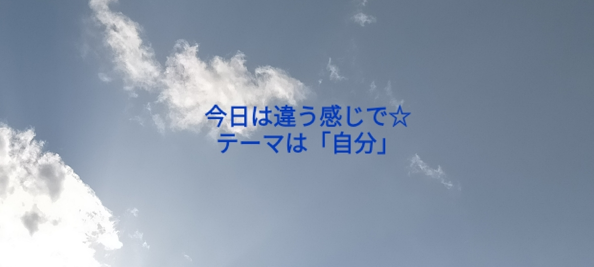 f:id:myself32:20210620192631j:plain