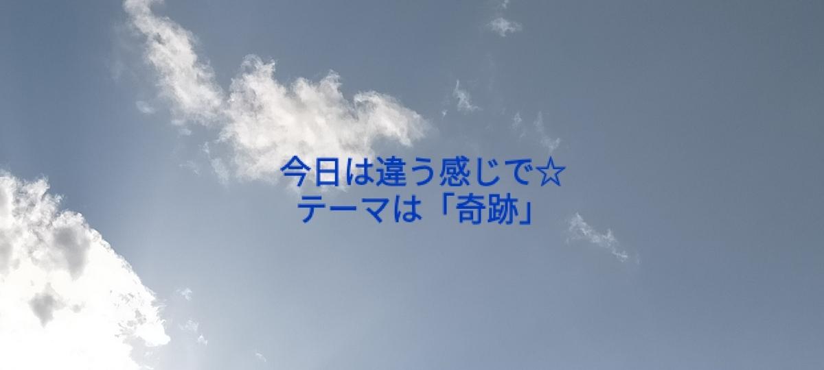 f:id:myself32:20210702121449j:plain