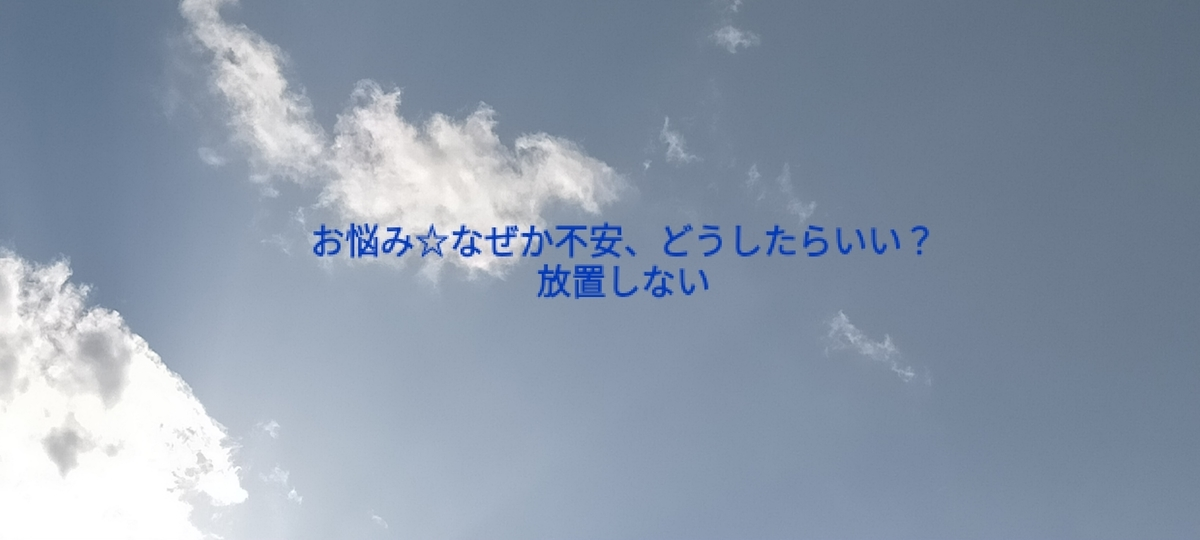 f:id:myself32:20210714144340j:plain
