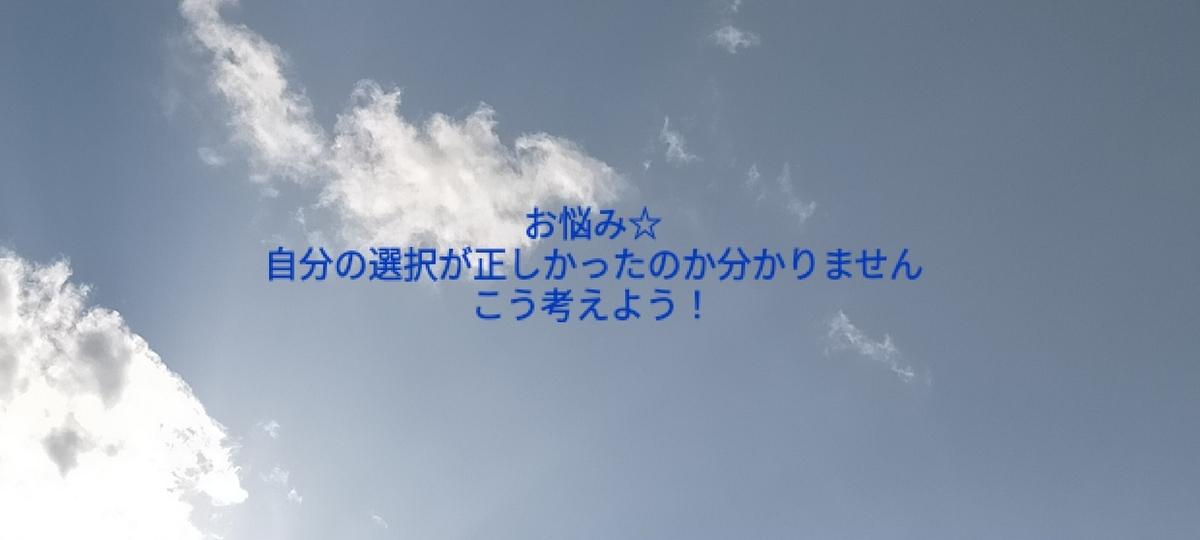 f:id:myself32:20210721143157j:plain