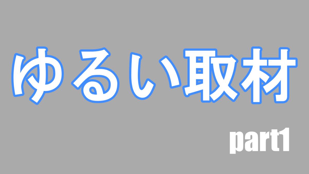 f:id:mysl:20210223195751p:plain