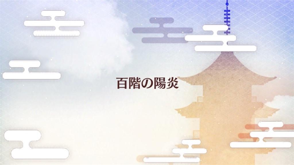 f:id:myspade10:20180201005818j:image