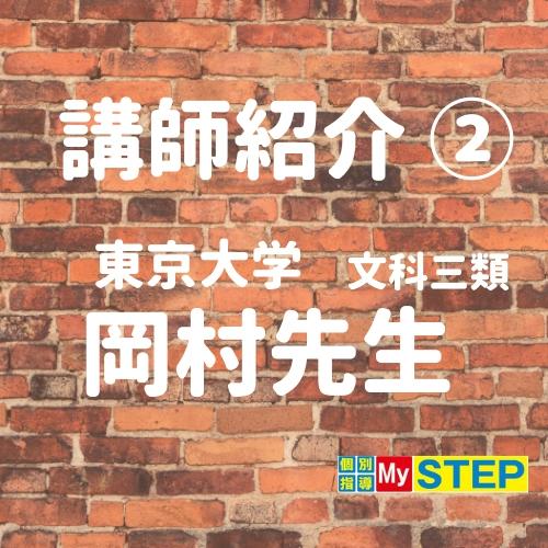 f:id:mystep-susukino:20190202225940j:plain