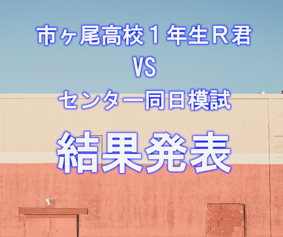 f:id:mystep-susukino:20190207234741j:plain
