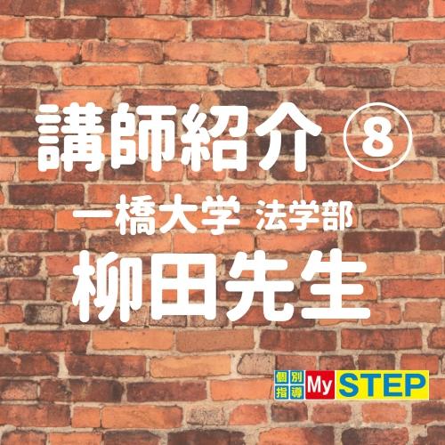 f:id:mystep-susukino:20190221213215j:plain