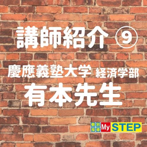 f:id:mystep-susukino:20190228202128j:plain