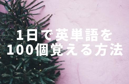 f:id:mystep-susukino:20190228210530j:plain
