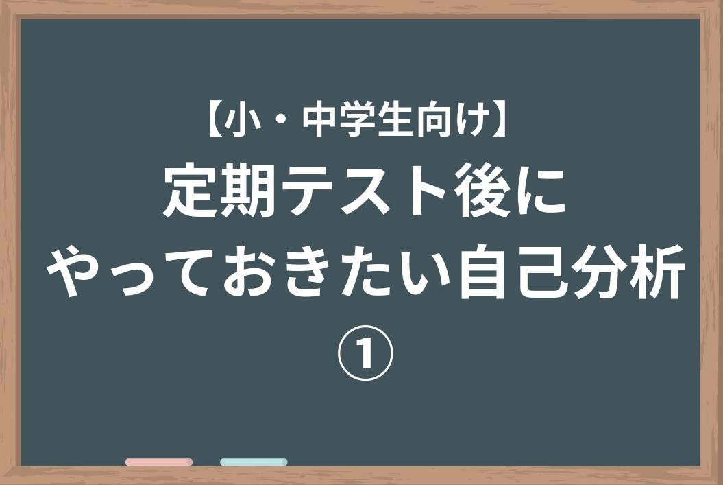 f:id:mystep-susukino:20190313190222j:plain
