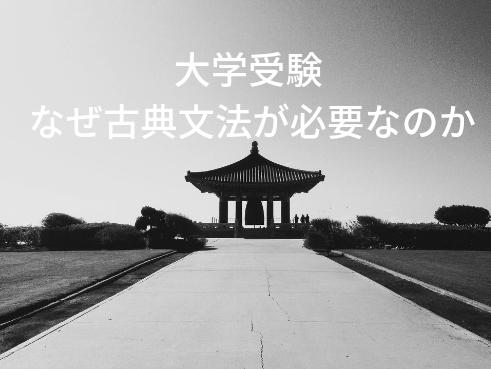 f:id:mystep-susukino:20190314183901j:plain