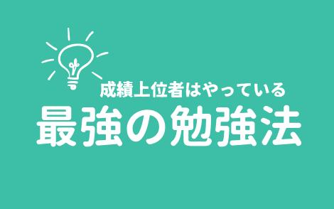 f:id:mystep-susukino:20190322003420p:plain