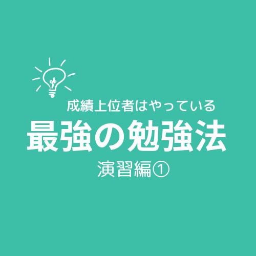 f:id:mystep-susukino:20190415163425p:plain