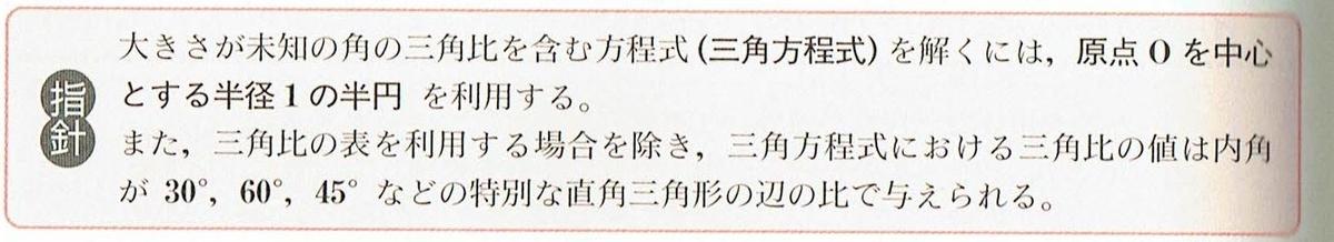 f:id:mystep-susukino:20190428175104j:plain