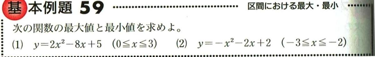 f:id:mystep-susukino:20190428175444j:plain