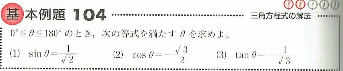 f:id:mystep-susukino:20190428175518j:plain