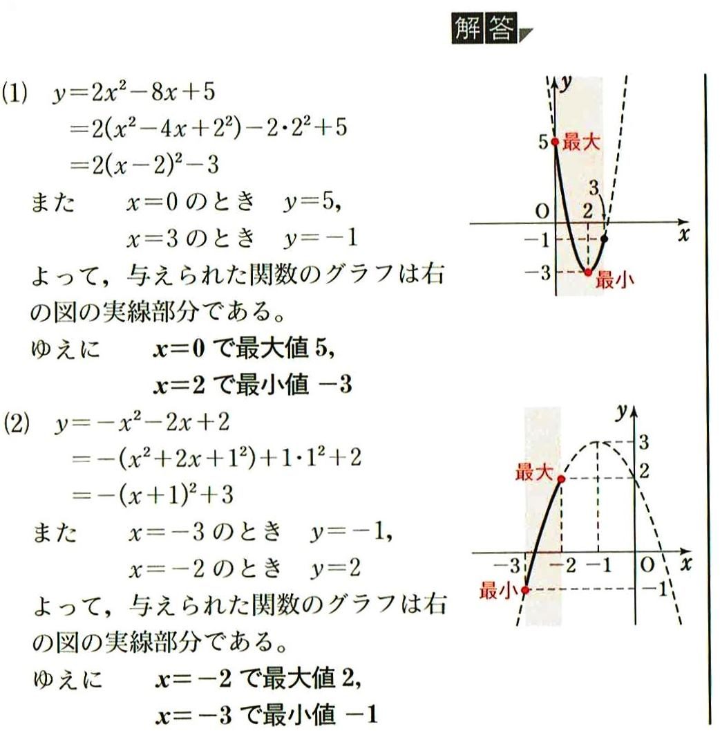 f:id:mystep-susukino:20190509225312j:plain