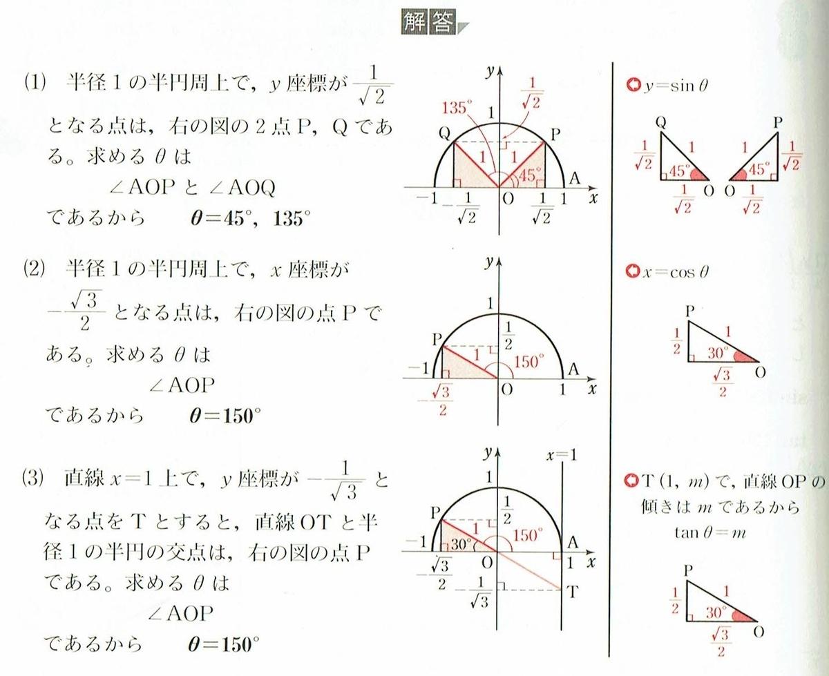 f:id:mystep-susukino:20190509225803j:plain