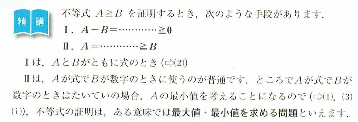 f:id:mystep-susukino:20190511235014j:plain
