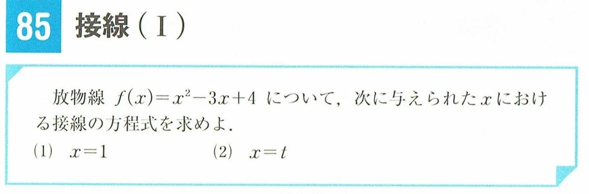 f:id:mystep-susukino:20190512001751j:plain