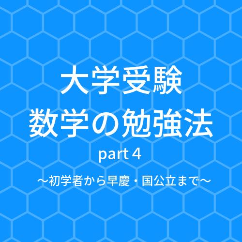 f:id:mystep-susukino:20190513201033p:plain