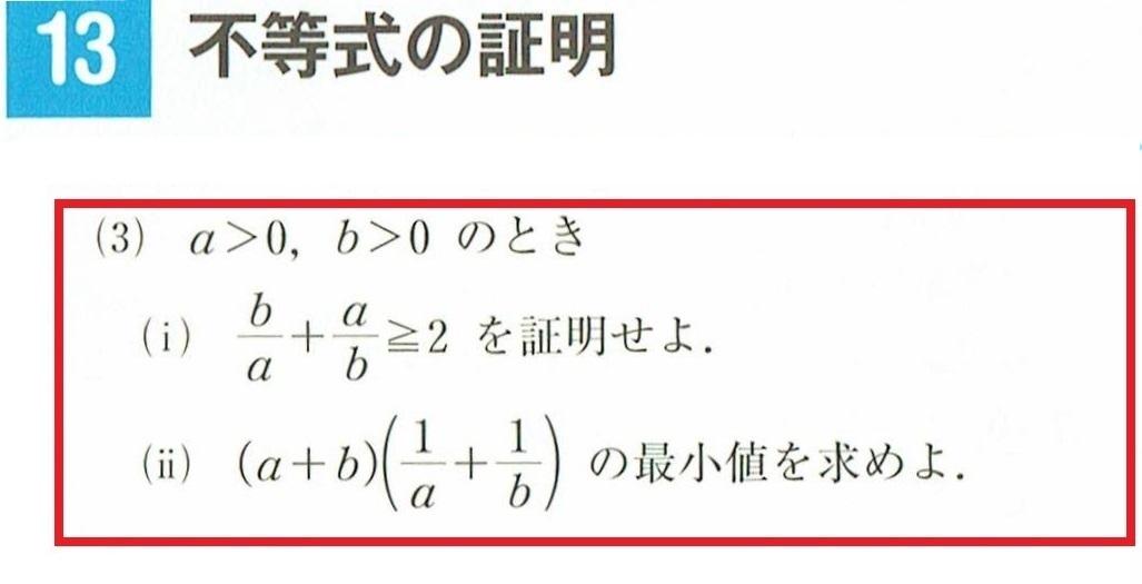 f:id:mystep-susukino:20190514184336j:plain